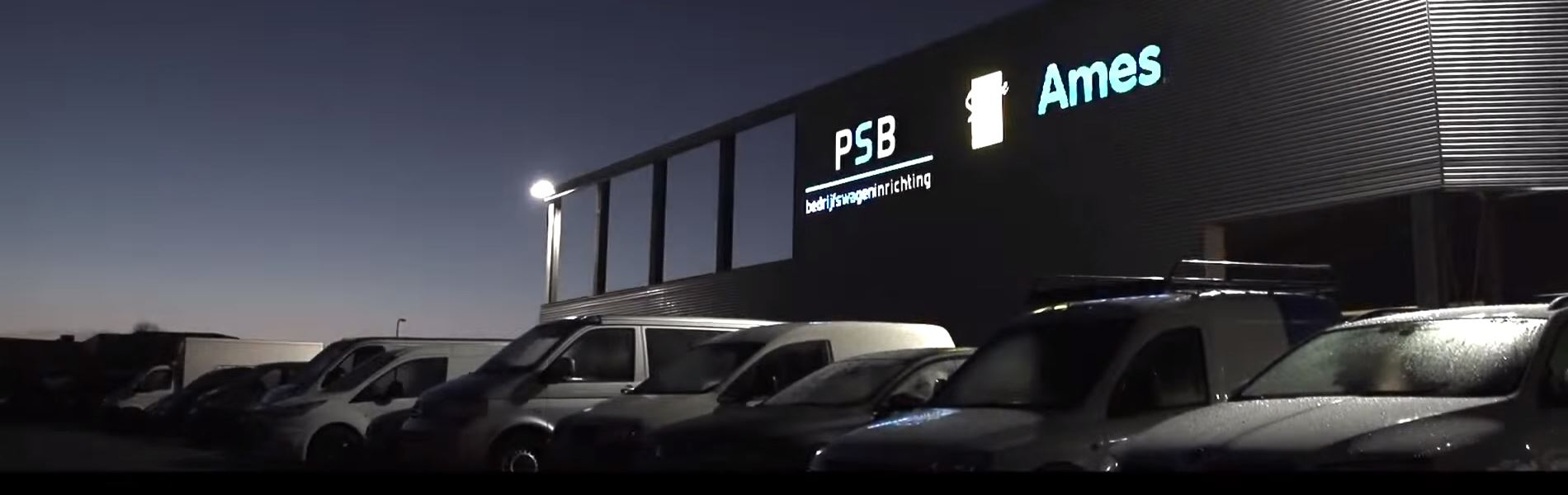 psb video banner